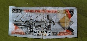200 Shilling bill back