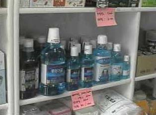 Products on sale besides medicine