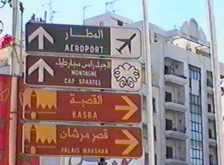 Sign indicating the way to the airport
