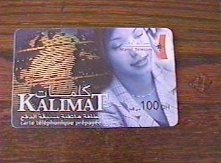 Pre-paid calling card
