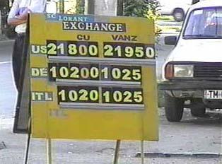 Sign listing money exchange rates