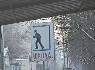 Slow down, school zone