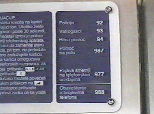 Emergency numbers on the pay phone