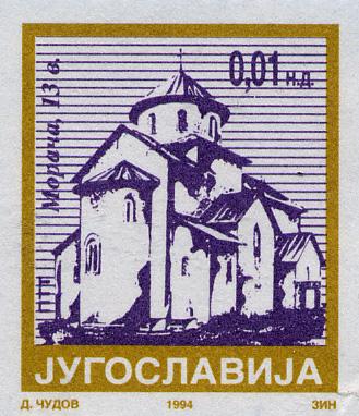 Moraca Monastery, Montenegro, 13th century