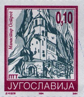 Ostrog Monastery, Montenegro, 17th century