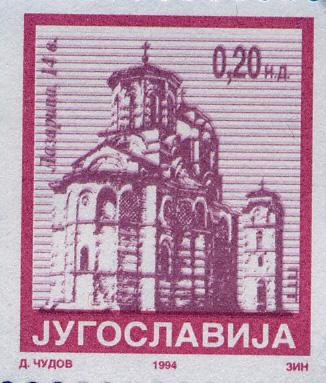 Lazarica Monastery in Krusevac, Serbia, 14th century