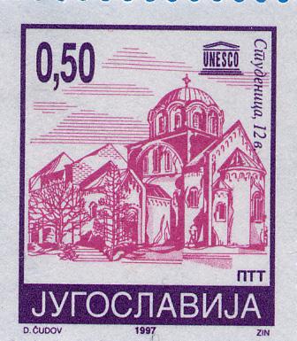 Studenica Monastery, Serbia, 12th century