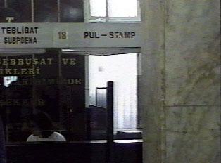 Stamp window